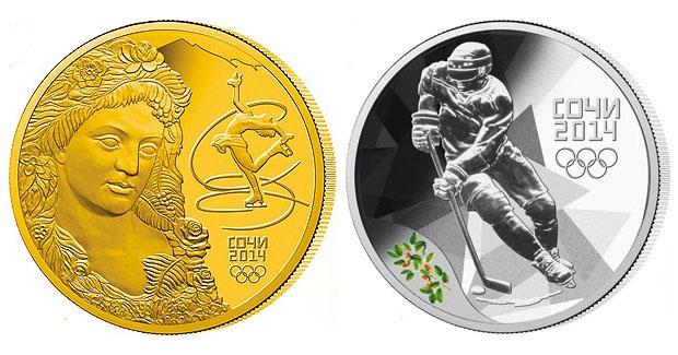 Gold-News-247.de - Gold Infos & Gold Tipps | Erstes Gold und Silber für Olympia 2014