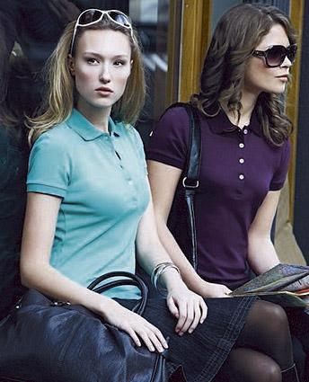 Shopping -News.de - Shopping Infos & Shopping Tipps | Aktive-Wear für Freizeit und Beruf
