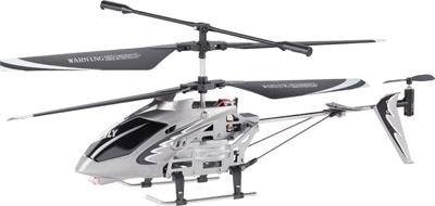 Einkauf-Shopping.de - Shopping Infos & Shopping Tipps | Mit dem IR 3-Kanal Helikopter Thunder RTF können auch Anfänger auf kleinstem Raum navigieren,