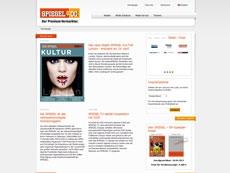 SPIEGEL QC Corporate Website