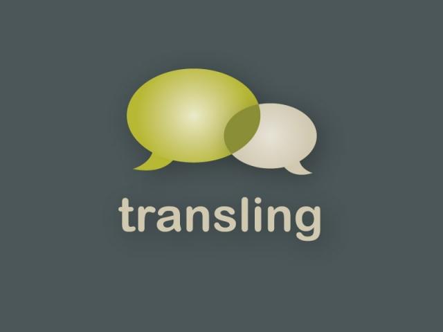 Transling - Dolmetschen, Übersetzen, interkulturelle Kommunikation