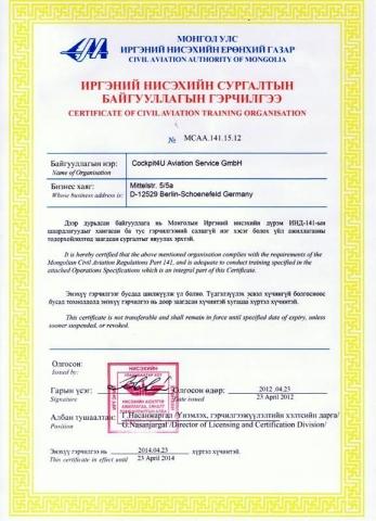 Ost Nachrichten & Osten News | Zertifikat Mongolische Zivilluftfahrtbehörde