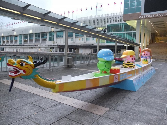 App News @ App-News.Info | Now Advertising mit Crossover-Werbeprojekt beim diesjährigen Hong Kong Dragon Boat Carnival