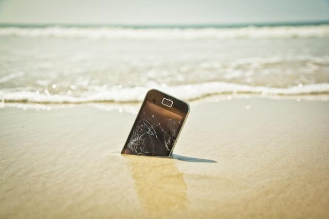 Der myPhone-Schutz bietet umfangreiche Sicherheit - auch im Urlaub