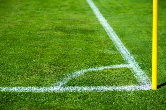 Sport-News-123.de | Fußball-Guru.com