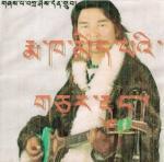 Ost Nachrichten & Osten News | Foto: Lied >> Folter ohne Spur << des Sängers Tashi Dhondup.
