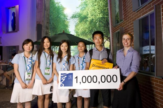 China-News-247.de - China Infos & China Tipps | Landeshauptstadt Düsseldorf