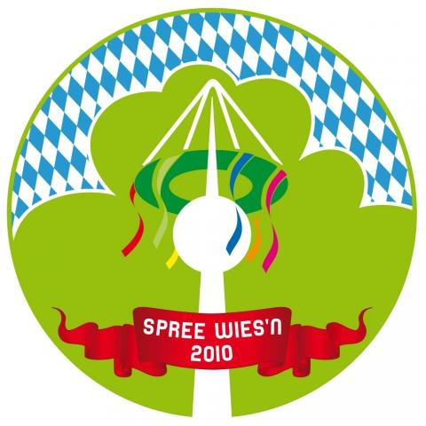 Brandenburg-Infos.de - Brandenburg Infos & Brandenburg Tipps | Circus PR KG