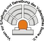 Bier-Homepage.de - Rund um's Thema Bier: Biere, Hopfen, Reinheitsgebot, Brauereien. | Foto: Verein zur Erhaltung und Betreibung des Volksplatzes in Borna e.V.