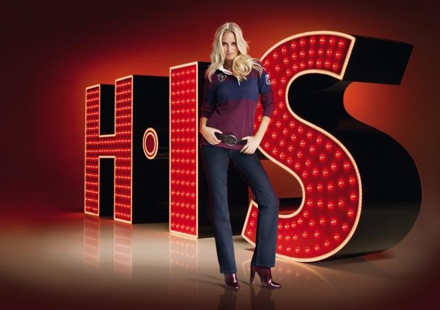Musik & Lifestyle & Unterhaltung @ Mode-und-Music.de | H.I.S Textil GmbH