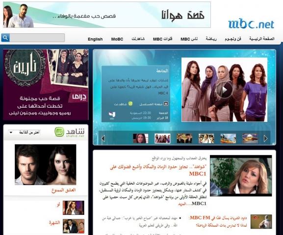 CMS & Blog Infos & CMS & Blog Tipps @ CMS & Blog-News-24/7.de | Aperto-Gruppe