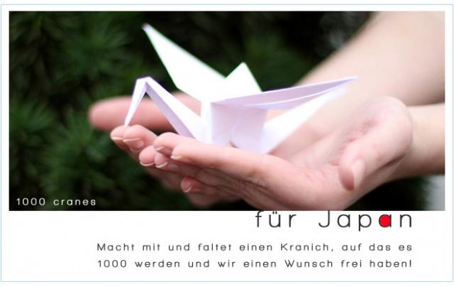 Japan-247.de - Japan Infos & Japan Tipps | Aqua Comfort