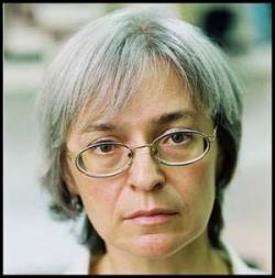 Ost Nachrichten & Osten News | Foto: Die mutige russische Journalistin Anna Politkowskaja wurde am 7. Oktober 2006 in Moskau erschossen. Bild: Nowaja Gaseta.