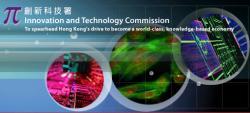 Ost Nachrichten & Osten News | Foto: Gegründet vor zehn Jahren, hat ITC mittlerweile mit rund 380 Millionen Euro im Rahmen unterschiedlicher Förderprogramme 1.400 Forschungs- und Entwicklungsprojekte unterstützt.