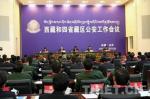 Ost Nachrichten & Osten News | Foto: Die Konferenz des Public Security Bureau in Lhasa.