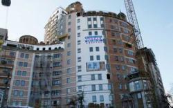 Ost Nachrichten & Osten News | Foto: Die Bauwirtschaft boomt: In Kiew entstehen immer mehr Luxusapartment-Häuser.