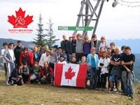 Kanada-News-247.de - Kanada Infos & Kanada Tipps | weltgewandt - Internationale Schulberatung GmbH
