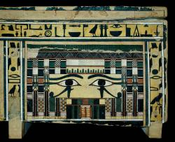 Ost Nachrichten & Osten News | Ost Nachrichten / Osten News - Foto: Ägyptische Kunst.