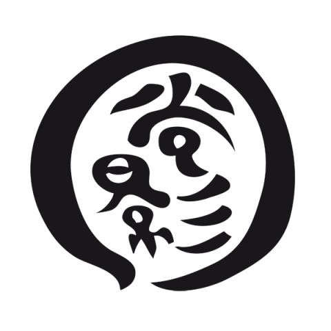 Asien News & Asien Infos & Asien Tipps @ Asien-123.de | Angkor Verlag