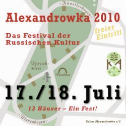 Ost Nachrichten & Osten News | Foto: Schematische Darstellung des Grundrisses der Alexandrowka, Motiv Alexandrowka 2010.