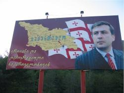Ost Nachrichten & Osten News | Foto: >Einigkeit und Demokratie in Georgien< steht auf dem Plakat mit dem Staatspräsidenten Micheil Saakashwili.