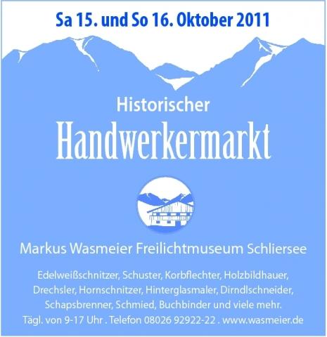 Tickets / Konzertkarten / Eintrittskarten | DOWA Verwaltungs- und Vertriebs-GmbH