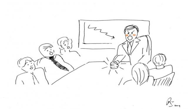 kostenlos-247.de - Infos & Tipps rund um Kostenloses | MAK Management Akademie NRW GmbH