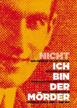 Muslim-Portal.net - News rund um Muslims & Islam | Foto: Das Original erschien 1921 bei der >> Deutschen Verlagsgesellschaft für Politik m.b.H in Berlin W 8 << im Druck.