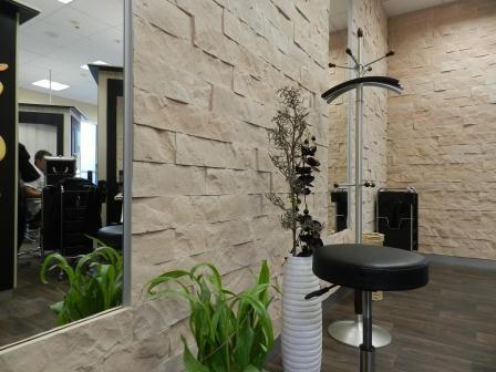 Technik-247.de - Technik Infos & Technik Tipps | Dekorative Wandgestaltung mit My Stone