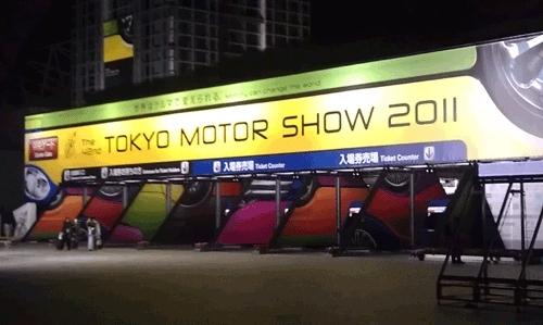 Japan-247.de - Japan Infos & Japan Tipps | Fußball-Freestyler von FUSSBALLMARKT auf der Tokyo Motor Show 2011