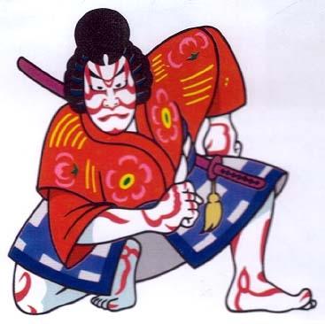 App News @ App-News.Info | Der Diät-Samurai