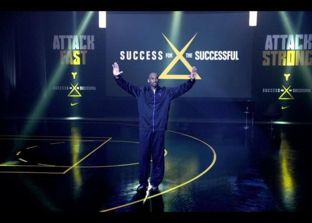 Grossbritannien-News.Info - Großbritannien Infos & Großbritannien Tipps | Kobe Bryant im neuen Nike Basketball Spot