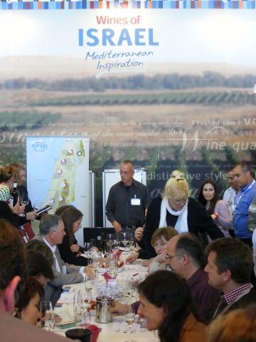Tickets / Konzertkarten / Eintrittskarten | Weinverkostung am israelischen Stand bei der ProWein
