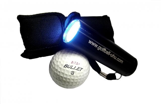 Ostern-247.de - Infos & Tipps rund um Geschenke | Golfball-Uhu LED Ballfinder