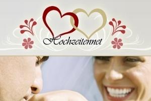 Hochzeit-Heirat.Info - Hochzeit & Heirat Infos & Hochzeit & Heirat Tipps | HochzeitenNet (UPA-Verlags GmbH)