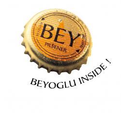 Bier-Homepage.de - Rund um's Thema Bier: Biere, Hopfen, Reinheitsgebot, Brauereien. | Foto: Beyoglu Inside.