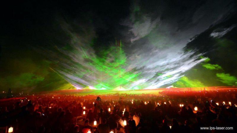 Tickets / Konzertkarten / Eintrittskarten | Lasershow von LPS Lasersysteme