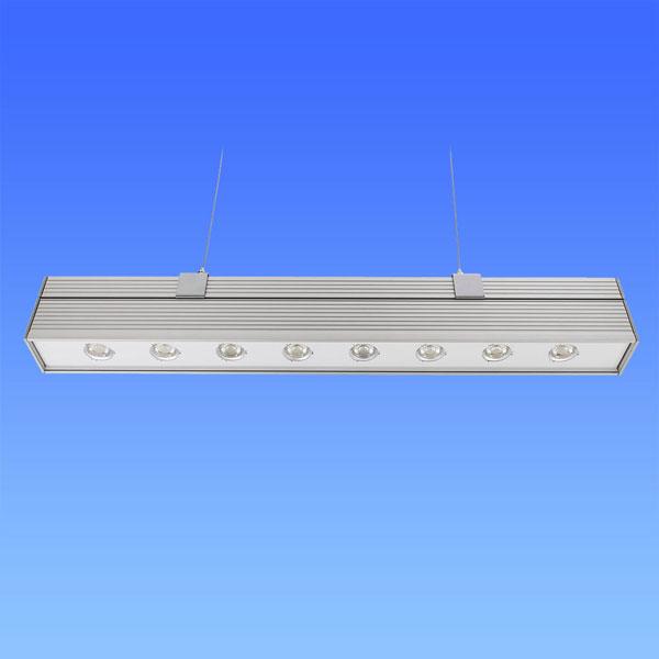 Technik-247.de - Technik Infos & Technik Tipps | Das funktionale Multitalent: die LED Langfeldleuchte Lumina von ChiliconValley