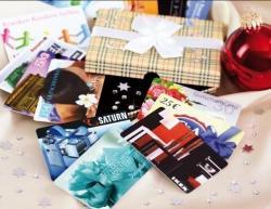 Freie Software, Freie Files @ Freier-Content.de | Open Source Shop News - Foto: Die Geschenkkartenwelt von Retailo.