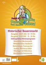 Landwirtschaft News & Agrarwirtschaft News @ Agrar-Center.de | Foto: Plakatmotiv Historischer Bauernmarkt 2011.