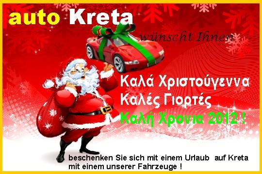 Weihnachten-247.Info - Weihnachten Infos & Weihnachten Tipps | Frohe Weihnachten und ein glücliches neues Jahr 2012
