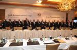 Ost Nachrichten & Osten News | Foto: Erstes Treffen der Arab Business Initiative.