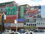 Asien News & Asien Infos & Asien Tipps @ Asien-123.de | Foto: Geschäftsstraße in Lhasa.