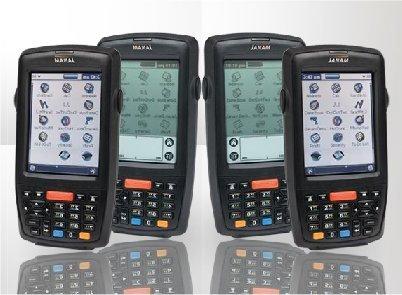 Neue Produkte @ Produkt-Neuheiten.Info | Robuste Barcode PDAs XP20 und XP30