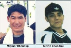 Chat News & Chat Infos @ Chats-Central.de | Ost Nachrichten / Osten News - Foto: Migmar Dhondup, 36 Jahre, und Tenchoe, alias Tenzin Choedak, 23 Jahre, wurden von den Sicherheitskräften im Zusammenhang mit den friedlichen Protestaktionen letzten März in Lhasa an unterschiedlichen Orten festgenommen.