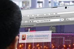 Ost Nachrichten & Osten News | Ost Nachrichten / Osten News - Foto: Kyrillische Domains locken Millionen neuer Nutzer ins Netz. Foto: INDECA.