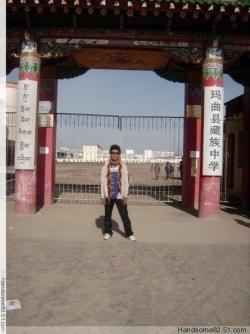 Chat News & Chat Infos @ Chats-Central.de | Ost Nachrichten / Osten News - Foto: Tibetische Schule in Machu.