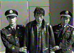 Ost Nachrichten & Osten News | Ost Nachrichten / Osten News - Foto: Der 25jährige Loyak aus Tashigang in Lhasa, der am 20. Oktober hingerichtet wurde.
