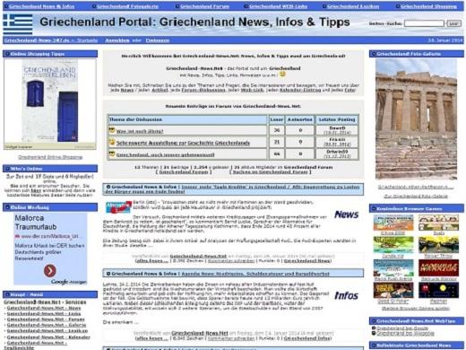 Oesterreicht-News-247.de - Österreich Infos & Österreich Tipps | Foto: griechenland news net