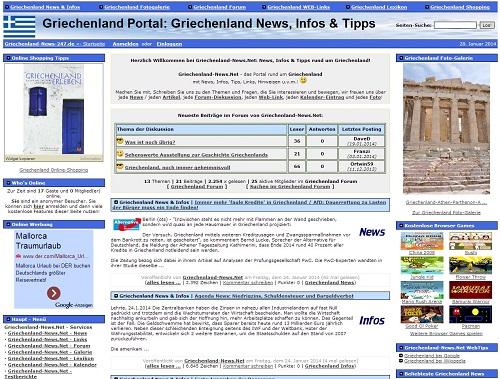 CMS & Blog Infos & CMS & Blog Tipps @ CMS & Blog-News-24/7.de | Foto: griechenland portal